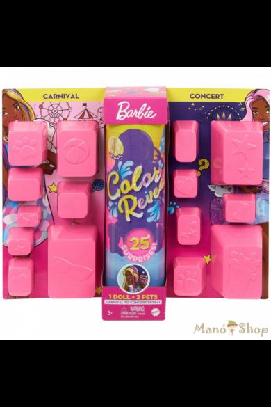 Barbie Color Reveal: Ultimate Meglepetés szett - Vidámparkból a koncertre