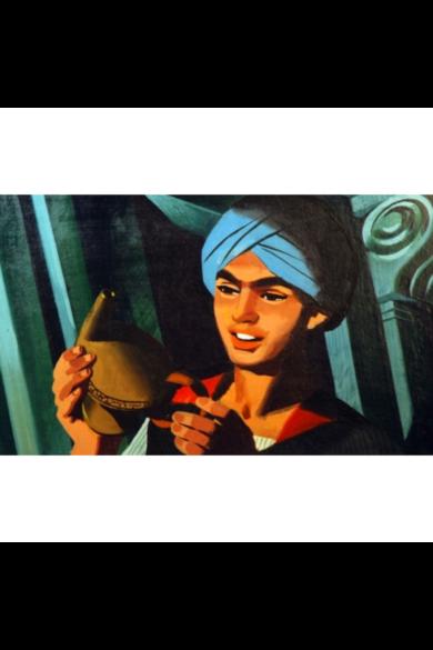 Aladdin és a csodalámpa / ANGOL NYELVŰ Diafilm
